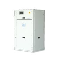 IntarPACK centrifugal refrigeration centrals